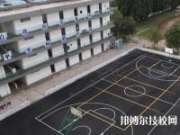 云南化工学校2020年招生办联系电话