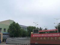 乾县职业教育中心2020年招生简章