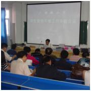 长顺中等职业学校
