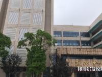 湖南外贸职业学院2021年报名条件、招生要求、招生对象