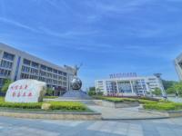 湖南外贸职业学院2021年招生录取分数线