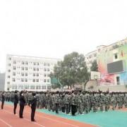 重庆统景职业中学