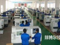 安徽化工学校2020年有哪些专业