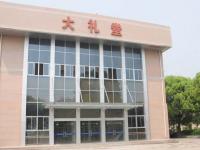 安徽化工学校2020年招生简章