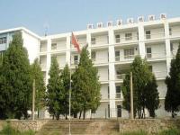 安徽化工学校2020年招生计划