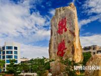 湖南工程职业技术学院2021年招生办联系电话
