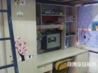 湖南工程职业技术学院2021年宿舍条件