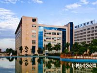 湖南工程职业技术学院2021年报名条件、招生要求、招生对象