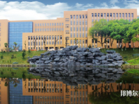 湖南城建职业技术学院2021年招生办联系电话