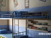 湖南城建职业技术学院2021年宿舍条件