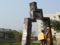 湖南城建职业技术学院2021年招生简章