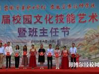 安徽金寨职业学校2020年招生办联系电话