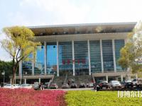 湖南网络工程职业学院2021年报名条件、招生要求、招生对象