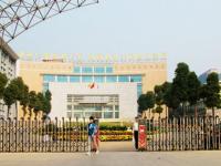 湖南网络工程职业学院2021年招生录取分数线