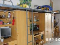 湖南安全技术职业学院2021年宿舍条件