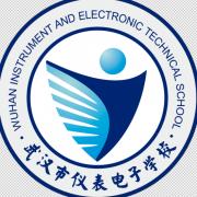 武汉仪表电子学校