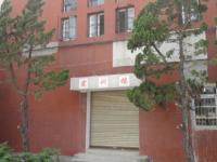 安徽生物工程学校2020年招生简章