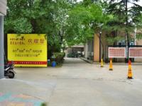 安徽生物工程学校2020年招生计划