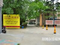 安徽生物工程学校网站网址