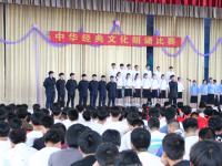安徽第一轻工业学校2020年学费、收费多少