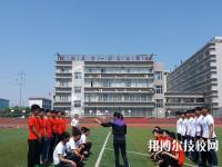 安徽第一轻工业学校网站网址