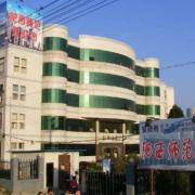 安徽肥西师范学校