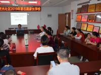 安徽肥西师范学校2020年招生计划