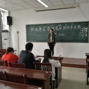安徽怀远师范学校