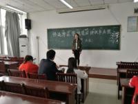 安徽怀远师范学校2020年招生简章