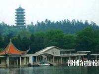 安徽怀远师范学校2020年宿舍条件