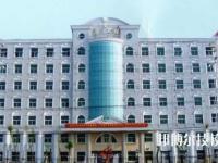 安徽淮南卫生学校学校怎么样、好不好