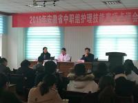 安徽淮南卫生学校2020年招生录取分数线
