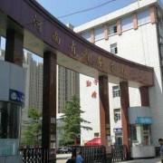 河南商务中等职业学校