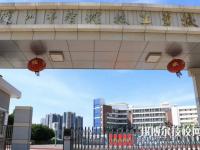 深圳智理技工学校2020年有哪些专业