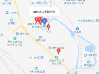 湖南汽车工程职业学院地址在哪里
