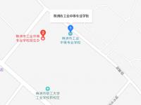 株洲工业中等专业学校地址在哪里