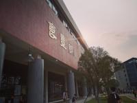 株洲工业中等专业学校2020年招生简章
