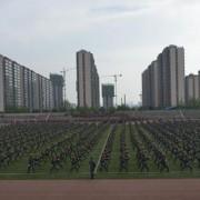 贵阳中山科技学校