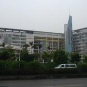 广东城市建设技师学院