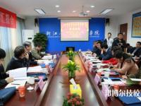 浙江机电高级技工学校2020年招生简章