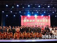 浙江机电高级技工学校2020年报名条件