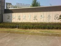 浙江机电高级技工学校2020年有哪些专业