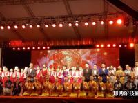 浙江机电高级技工学校2020年招生办联系电话