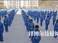 会东县职业技术学校怎么样