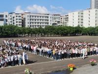广安市景山职业高中学校2020年招生计划(附2019年计划)