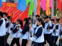 合浦县中等职业技术学校2020年招生计划