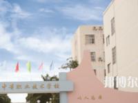 合浦县中等职业技术学校2020年招生简章
