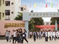 合浦县中等职业技术学校2020年有哪些专业