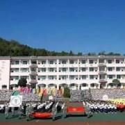 平坝职业高级中学