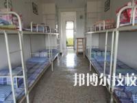 甘肃石化技师学院2020年宿舍条件